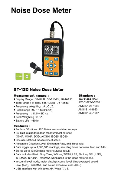 ST-130Noise Dose Meter